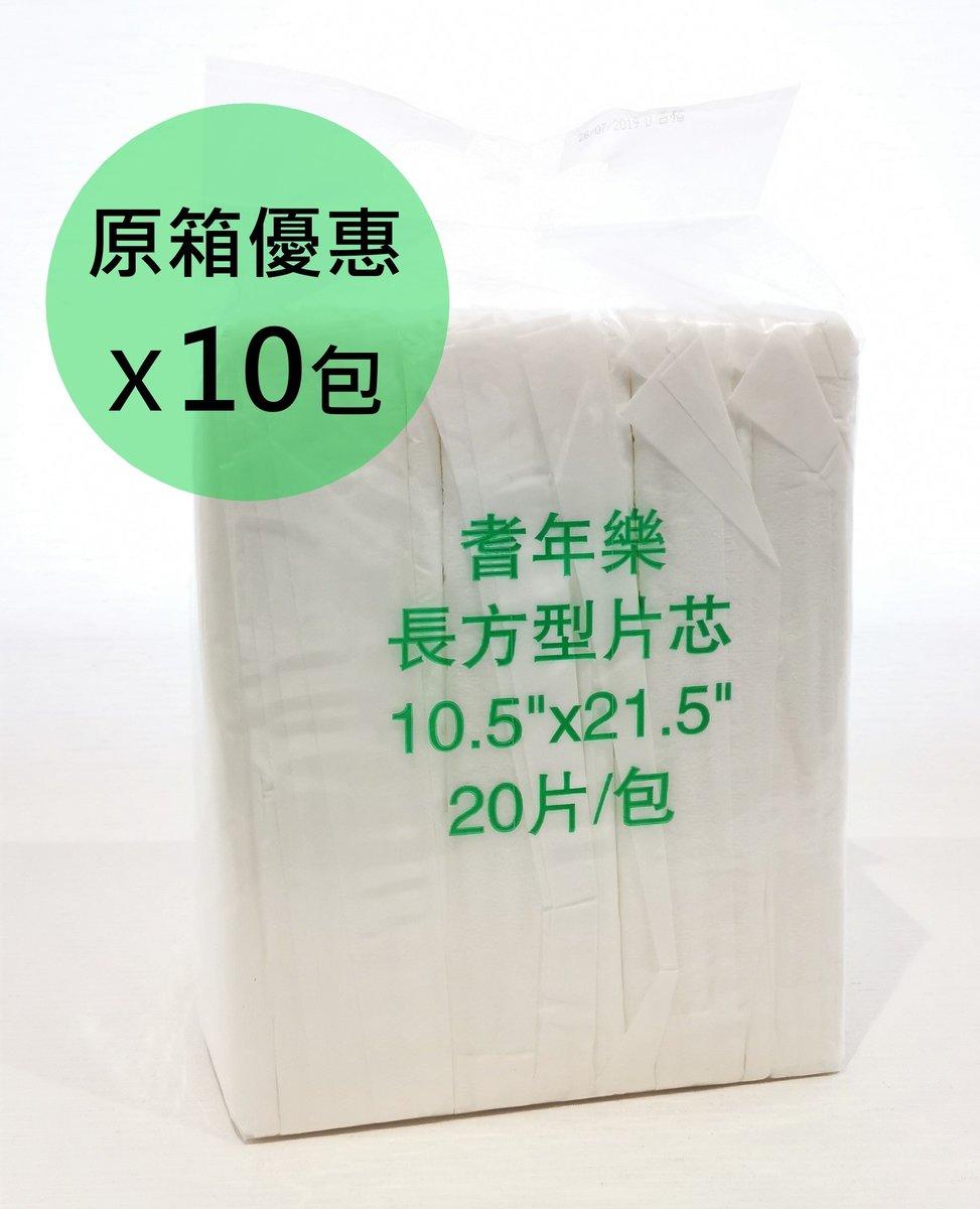 耆年樂片芯 (10包/箱)