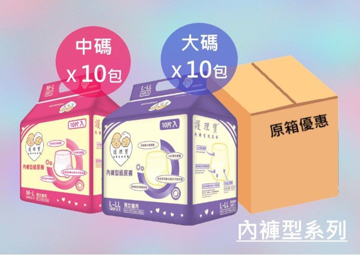 內褲型紙尿褲 中碼 (10包/箱)