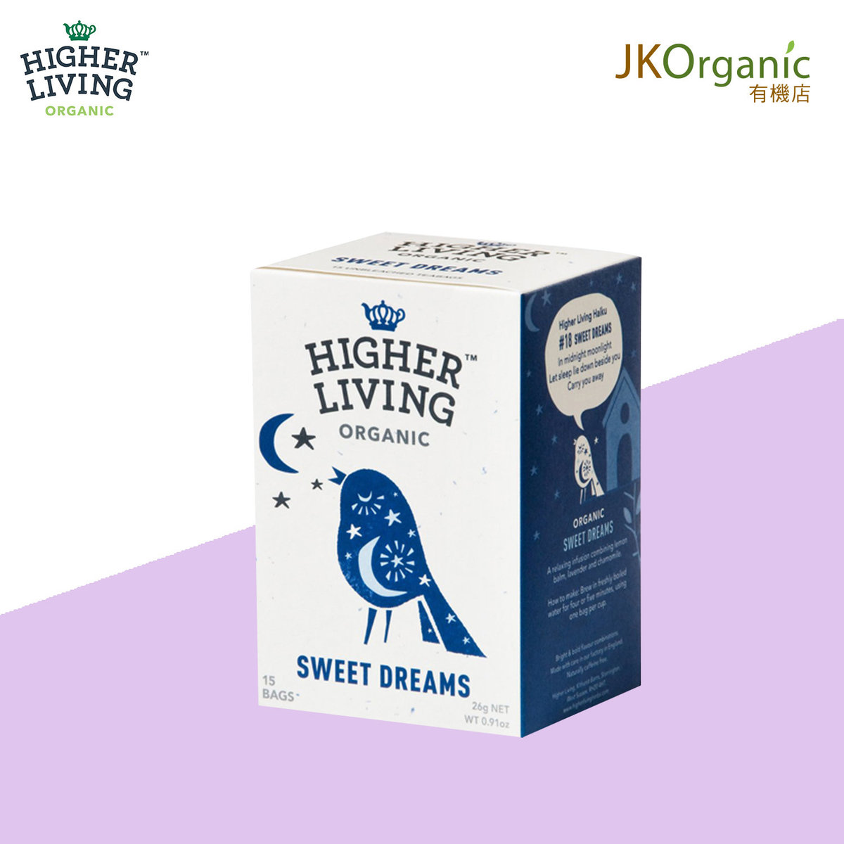 Organic Fruit & Herbal Teas - Sweet Dreams