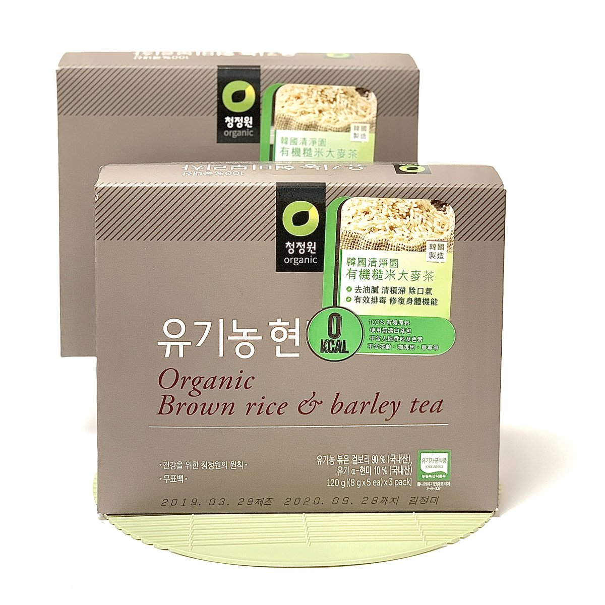 (2 Packs) Organic Brown Rice & Barley Tea《孖裝》有機糙米大麥茶(T085)