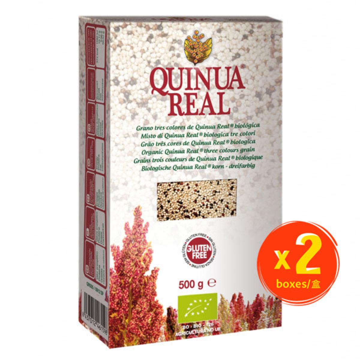 Royal Tricolor Quinoa Grain 500g-2pcs