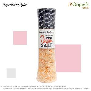 CAPE HERB 南非香普調味粉紅岩鹽, Himalayan Pink Salt Grinder (390g) 390克