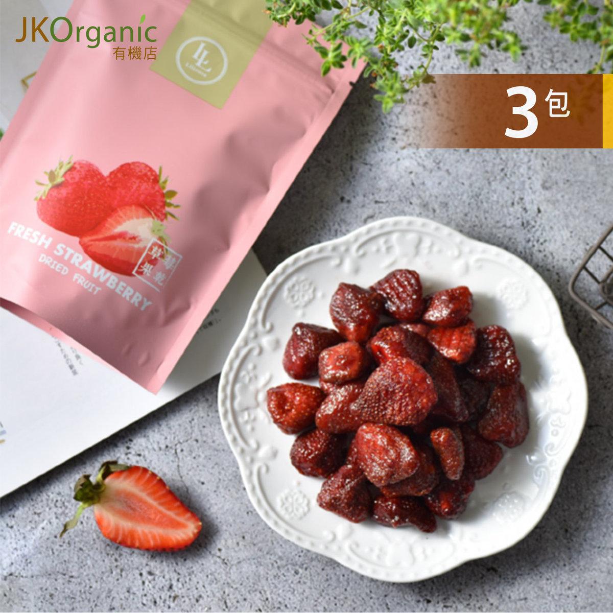 [ 喜上莓梢 ] 台灣手工  草莓果乾《3包 滋味賞》