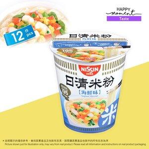 日清 12件 - 日清米粉 海鮮味, Rice Vermicelli Cup Seafood Flavour (57g x12)