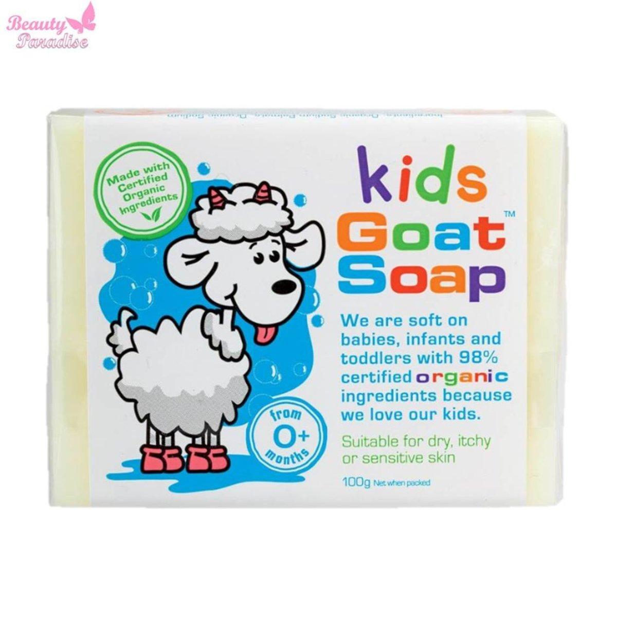 純山羊奶皂 (兒童專用) 100 克