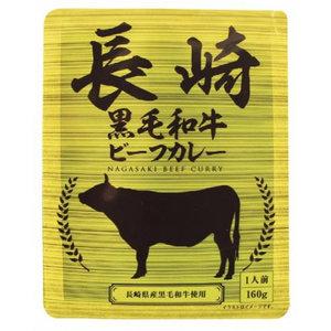 HIBIKI 響黑毛和牛即食咖喱包-長崎牛咖喱(1人前)160g-平行進口- MoreDeal | 網店格價網