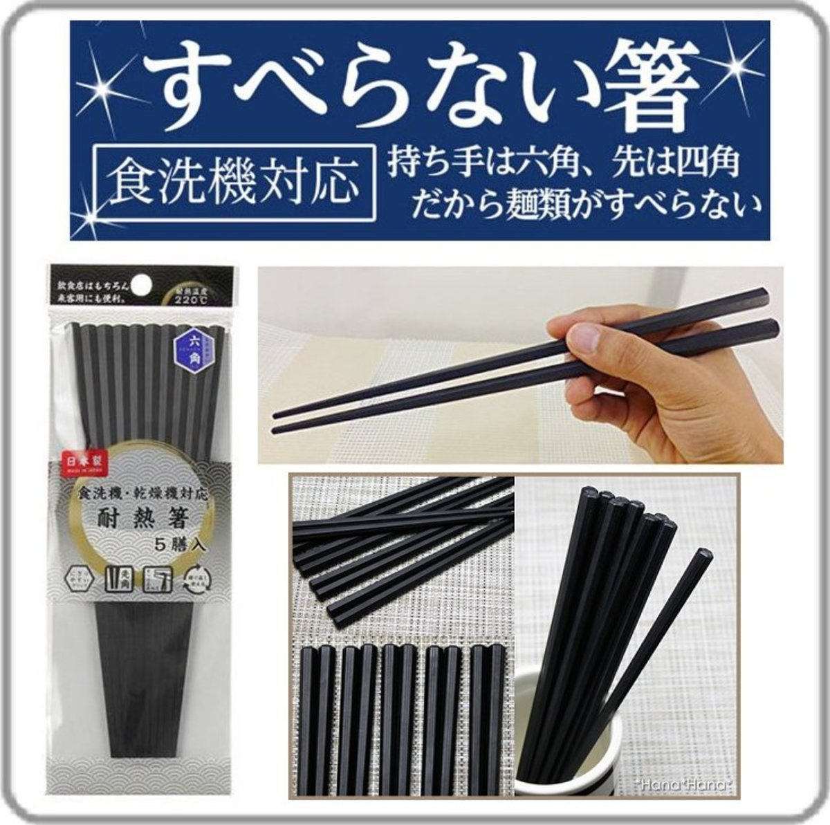 Made in Japan Rokaku Chopsticks (5 sets) - Black