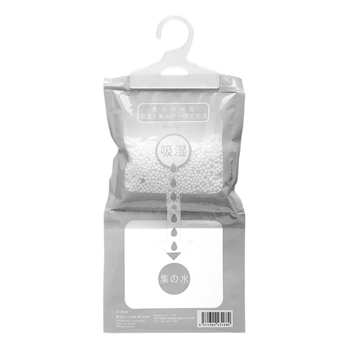 自然芳香可掛式衣櫃除濕防潮劑 - 單包裝