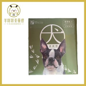 Pet Nutriland 獸醫配方寵物專用複方滴雞精 - 狗用60ml x 4包 香港行貨