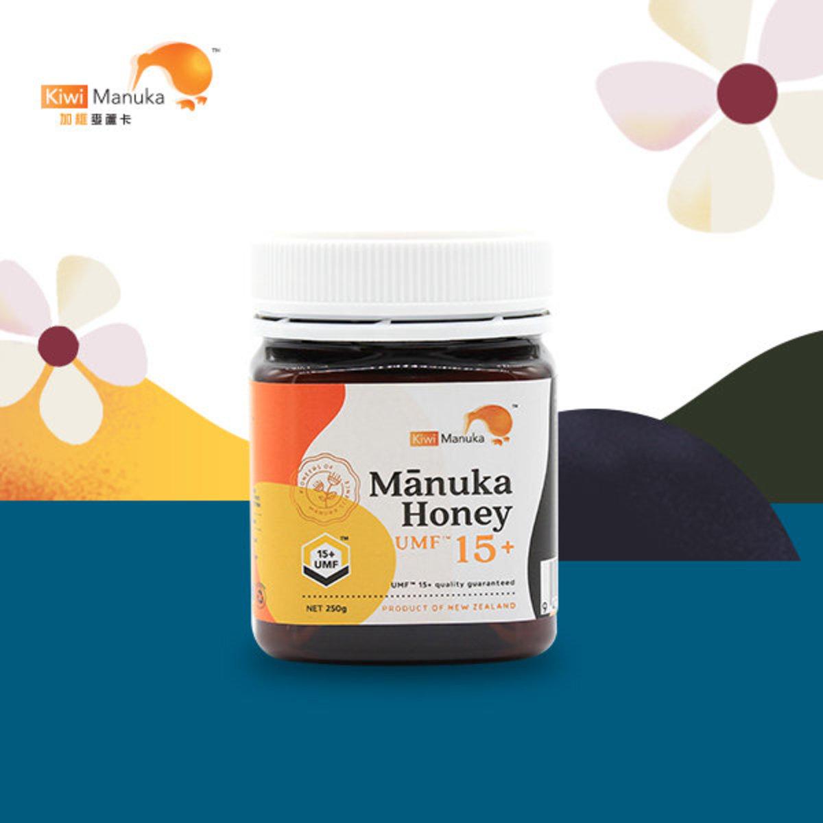 UMF15+ / 514+ MGO MANUKA HONEY (250g) <New Packaging>
