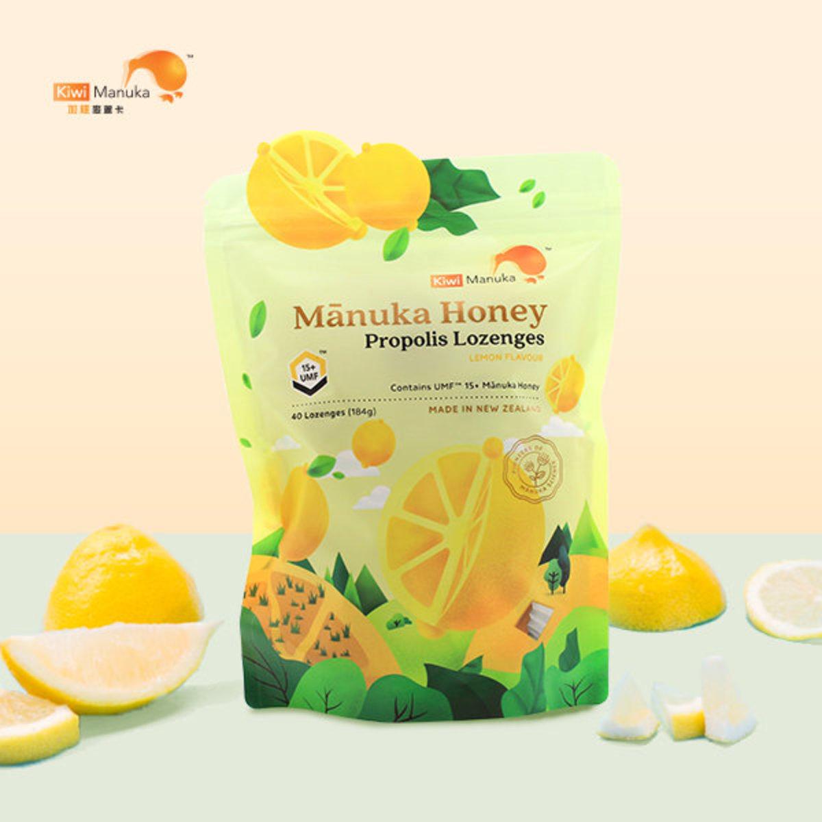 UMF 15+ / 514+ MG0 級麥蘆卡蜂蜜喉片檸檬味 (184g) <全新包裝>