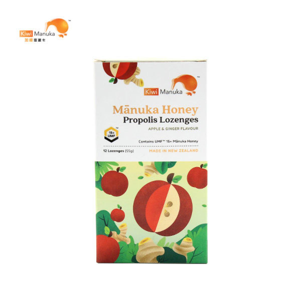 UMF15+ / 514+ MGO Manuka Honey & Propolis Lozenges (Apple & Ginger) (55g) <New Packaging>
