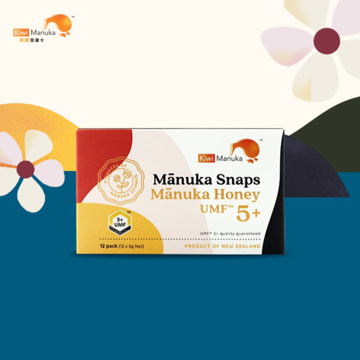 UMF5+ / 83+ MGO SNAP PACKS - Travel (60g) <New Packaging>