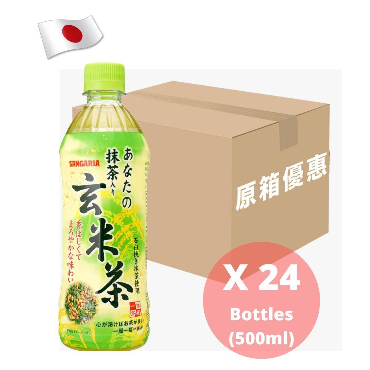 (番號781) 日本 枝裝 無糖抹茶玄米茶 無糖玄米茶 500ml *24枝 原箱