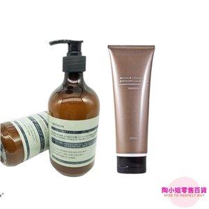 Vantachi 茶籽植物精華 洗髮水&護髮素套裝