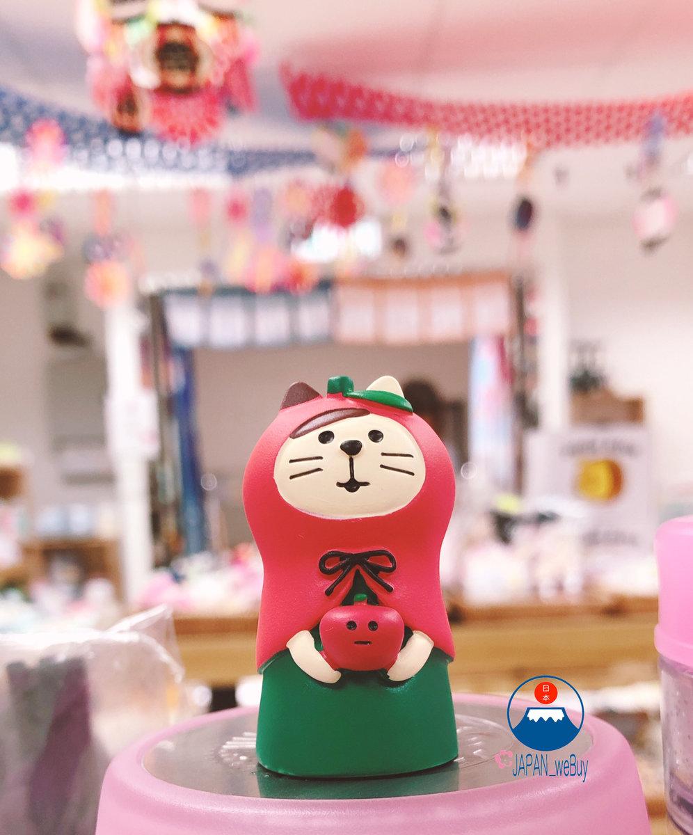 日本concombre Xmas 貓貓拎蘋果擺設
