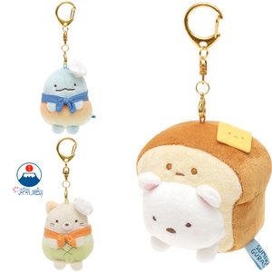 SanX 日本角落生物麵包系列匙扣套裝3件