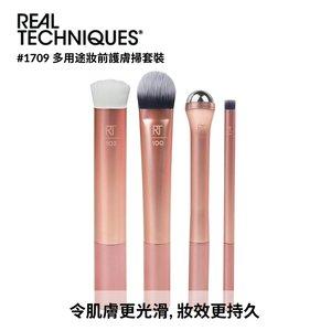 Real Techniques 1709 多用途妝前護膚掃套裝 1 套裝