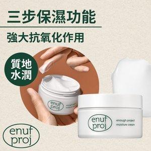Enough Project 保濕凝膠面霜 (100毫升)