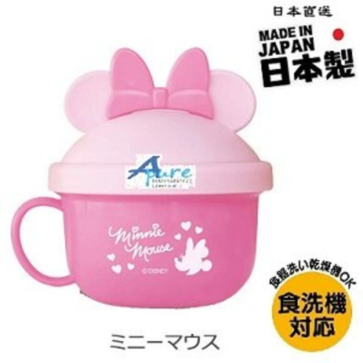 Disney Minnie Leakproof Plastic Snack Cup(Parallel Import)