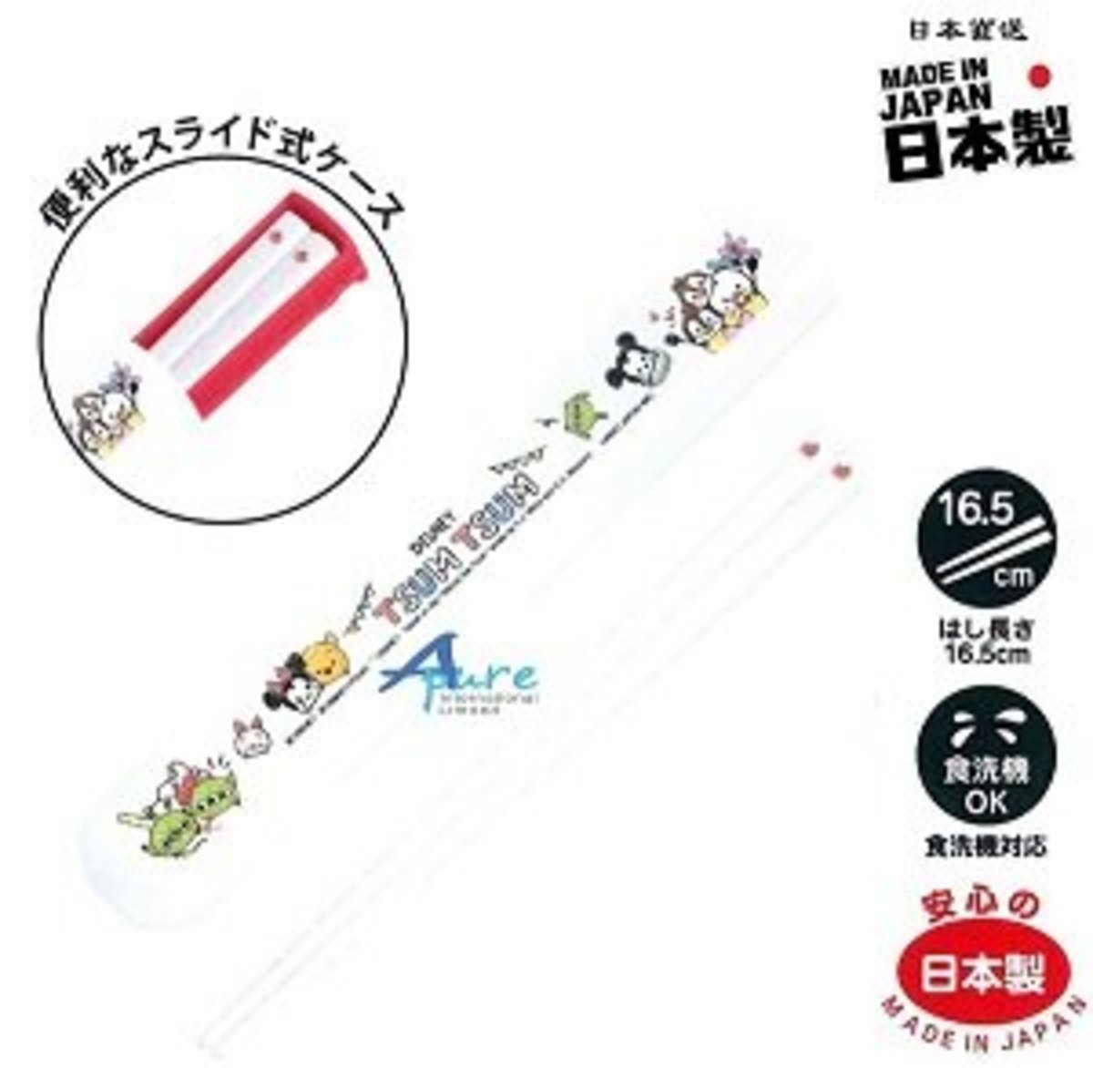 16.5 cm Chopsticks With Box Set (Parallel Import)