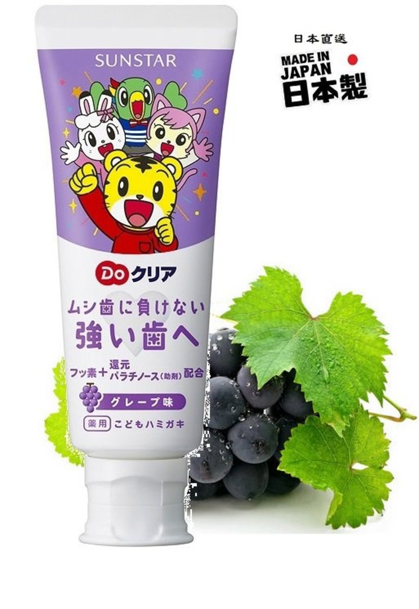 DO Clear Child Toothpaste Grape Flavor 70g (Parallel Import)