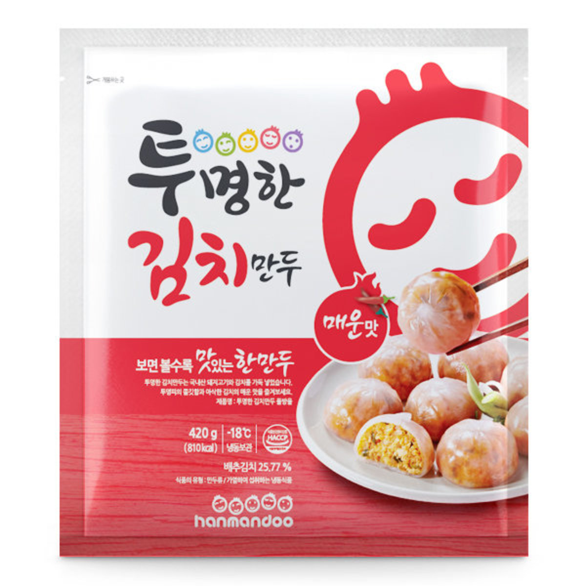 Crystal Skin Kimchi Waterdrop Dumpling 水晶泡菜小籠包(420g)