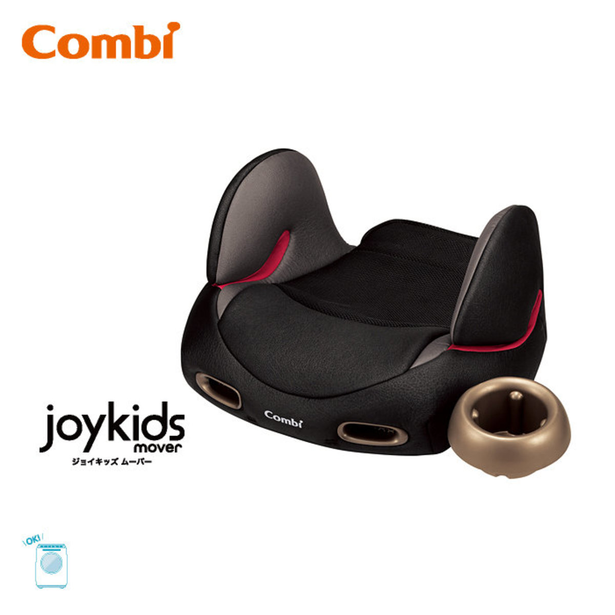 Joykids Mover Booster Carseat