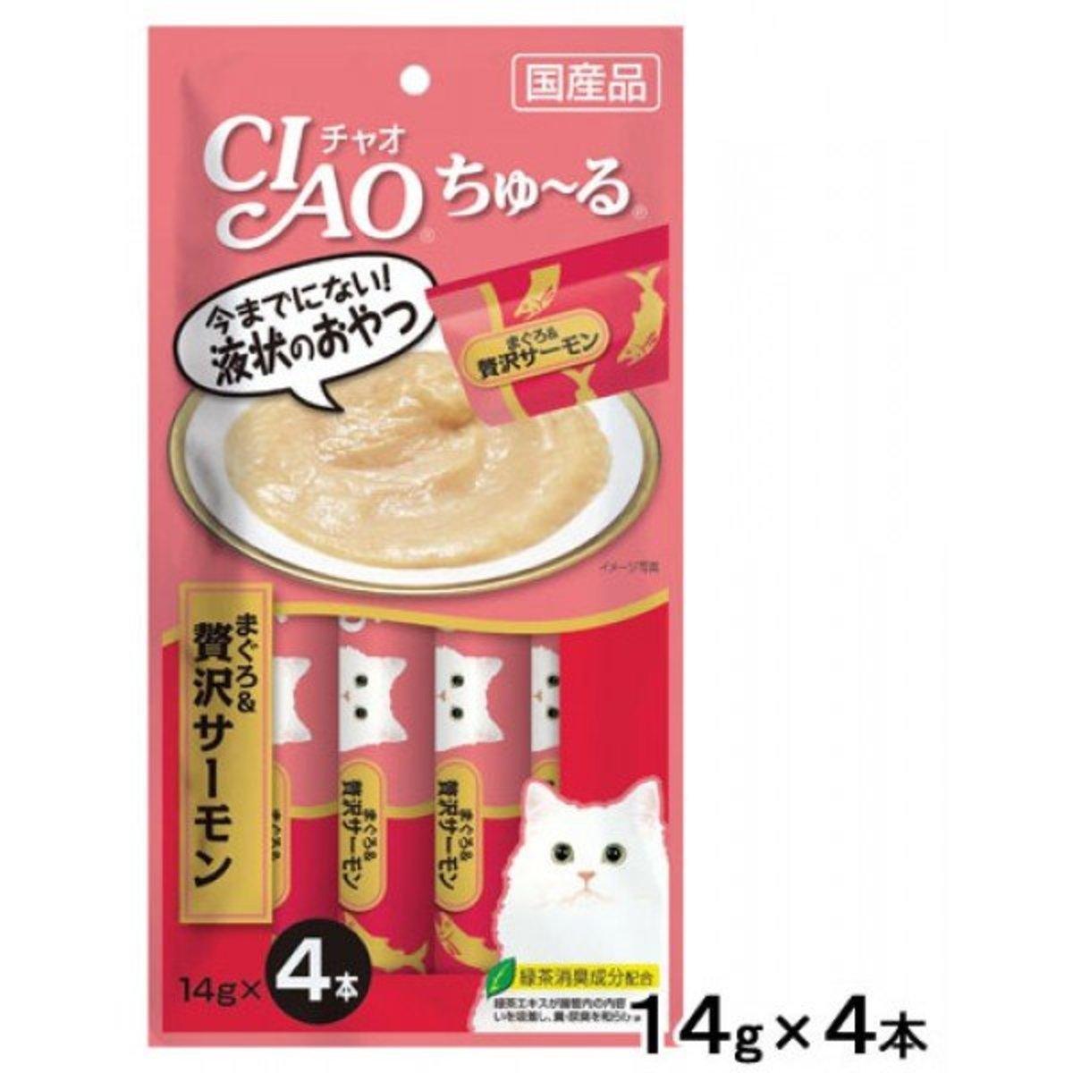 日本CIAO肉泥餐包 吞拿魚 三文魚醬 56g (SC-143) 銀粉