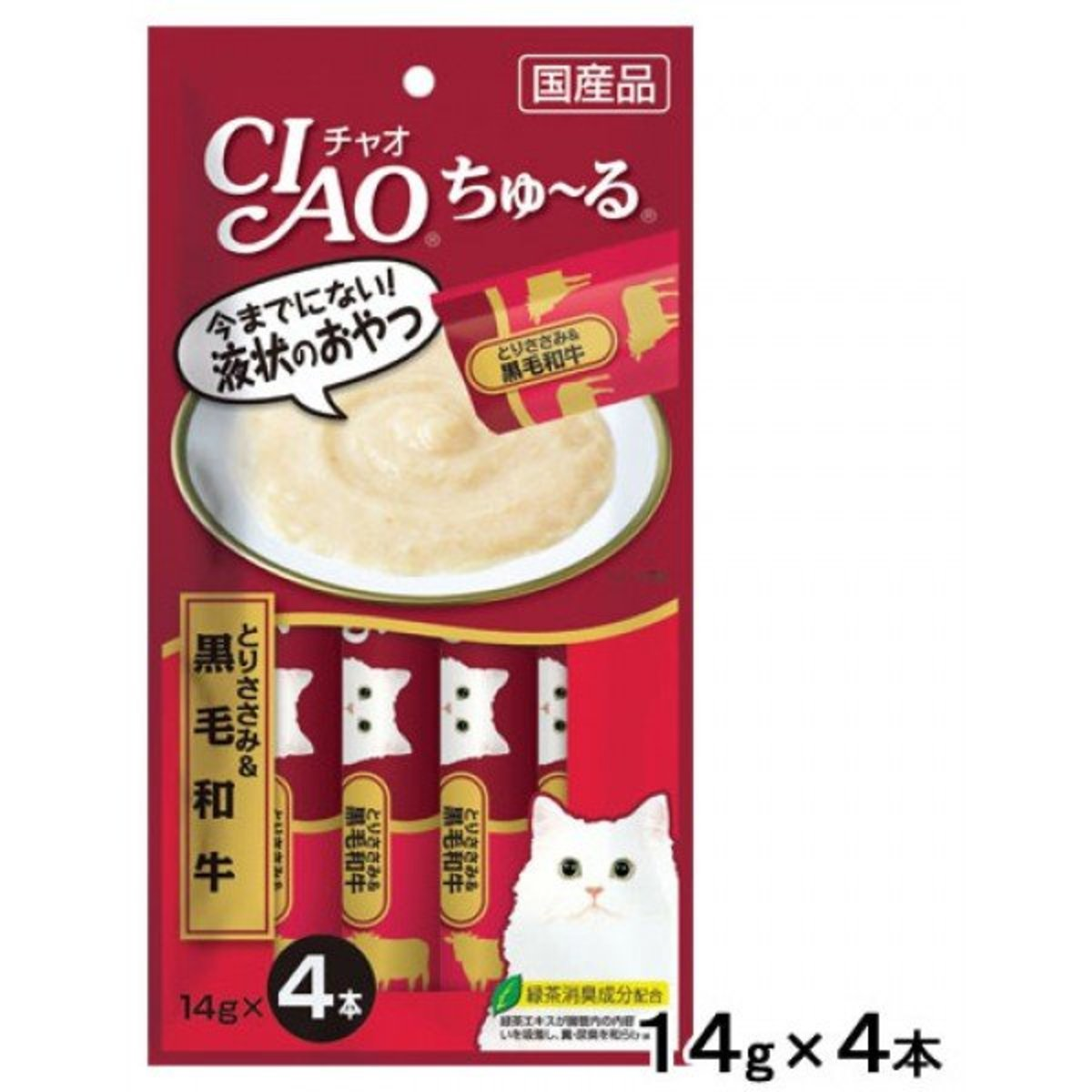 Japanese CIAO Meat Clay Meal Chicken Black Wagyu Beef Sauce 56g (SC-144) Silver Brown
