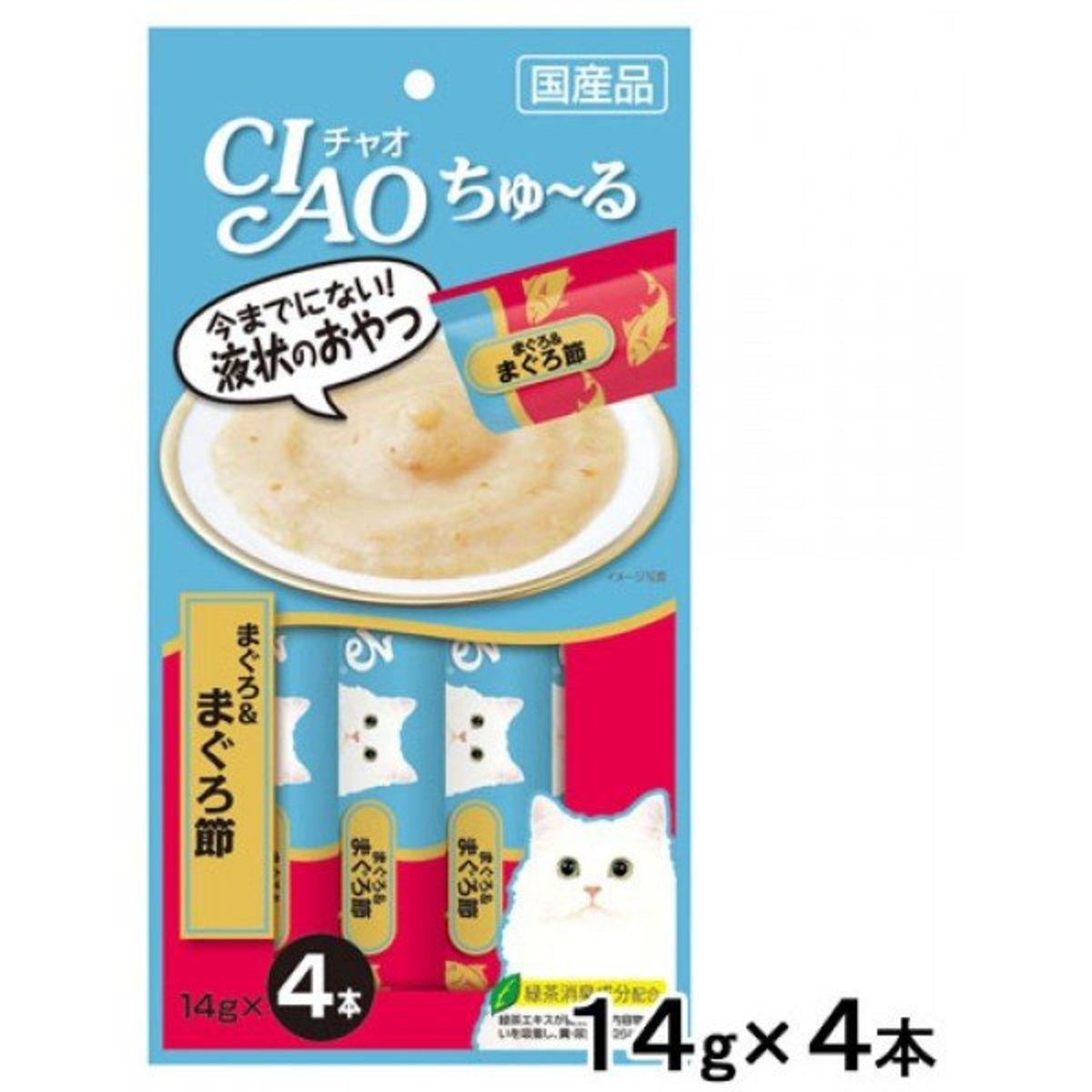 Japanese CIAO meat meal meal tuna + dried tuna paste 56g (SC-141) sky blue