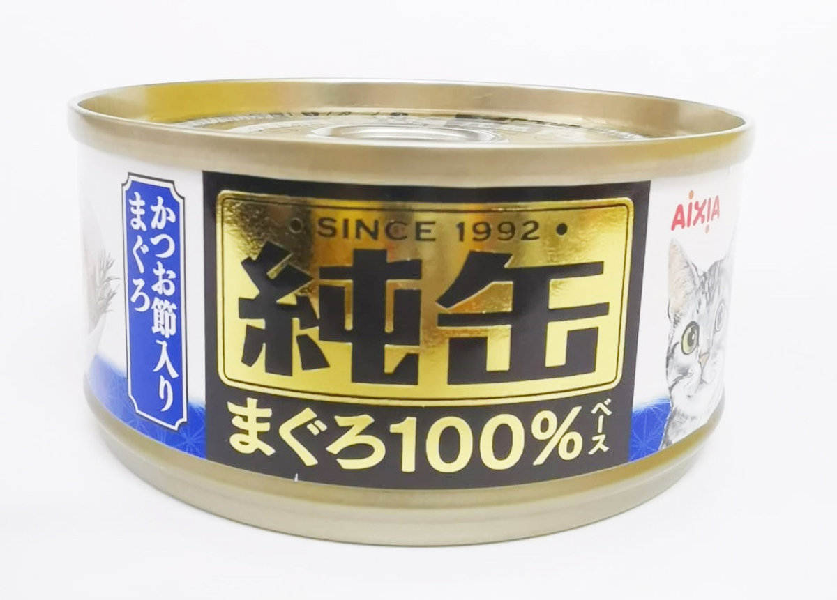 Canned Cat Food Tuna & Bonito  (JMY-25) 65G  dark blue