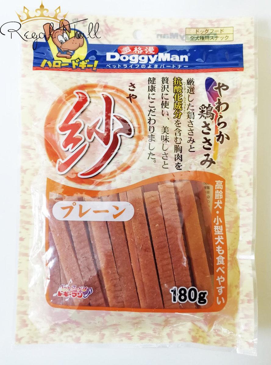 狗狗極品紗零食系列 原味雞肉切條 180G(0843)
