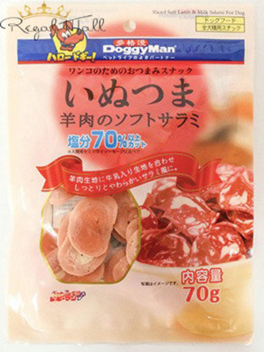 Dry Dog Snacks (Meats) Low Salt Milk and Lamb Slices 70G (1445)