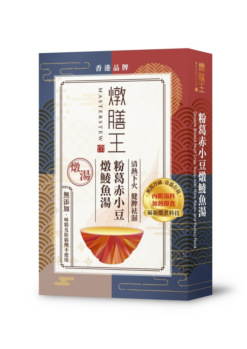Double-Boiled Mud Crap Soup with Rice Bean and Kudzu Root  (400g Box Pack)