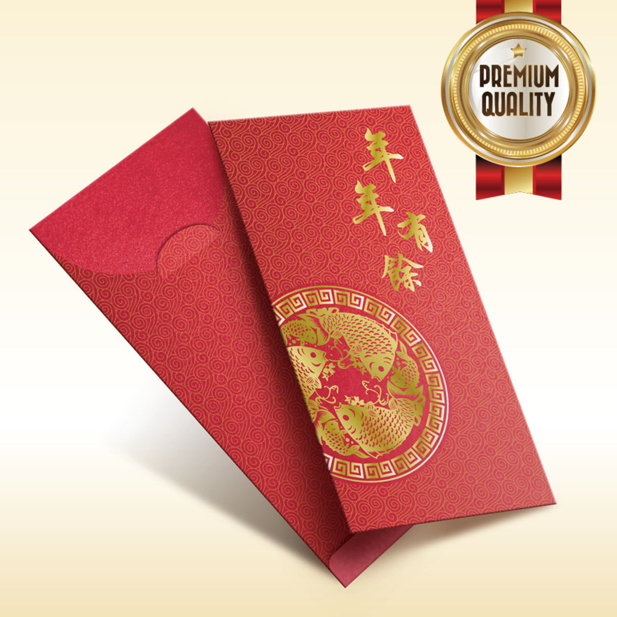 <<Creative Design >> Red Packet (20PCS)