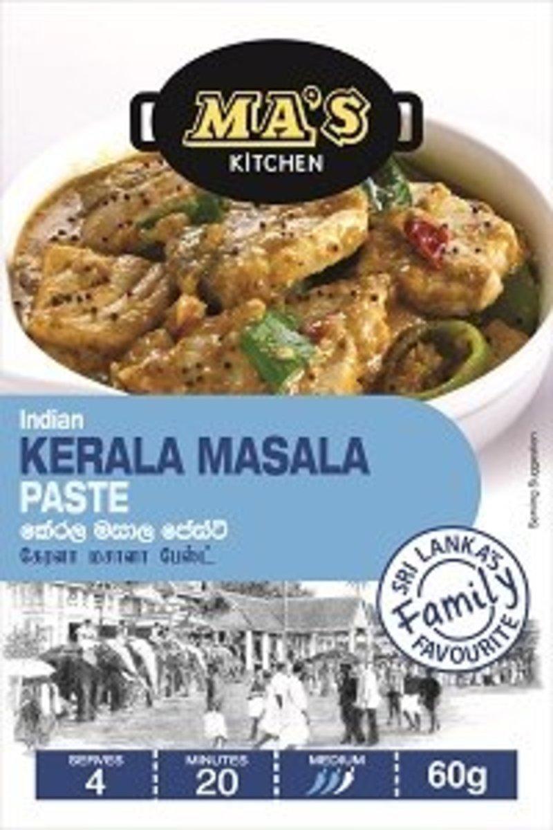 克勒拉魚肉馬沙拉醬 (5盒)