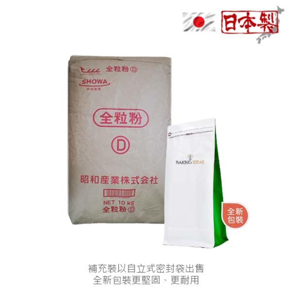 Wheat Flour - Whole Wheat D (Fine) - 1kg (Refill Package)