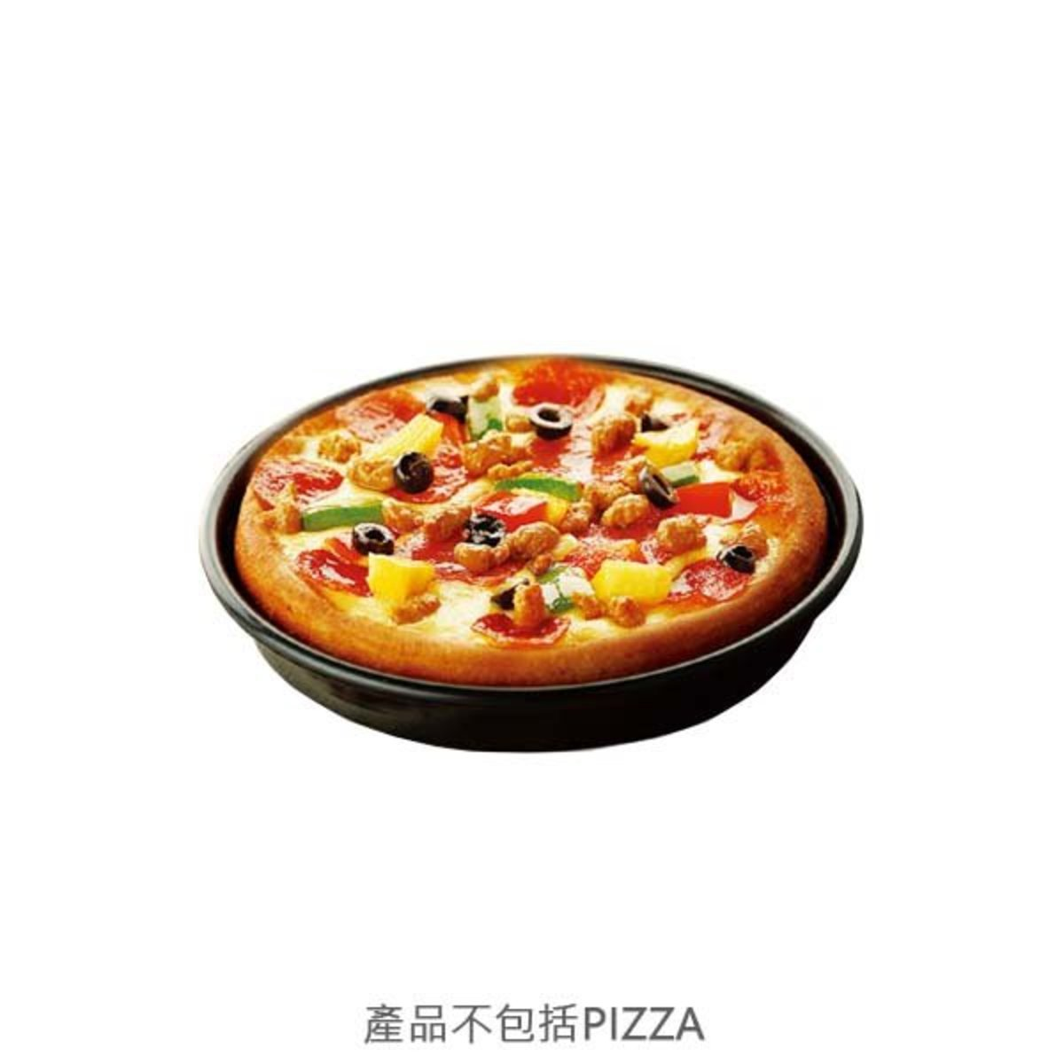 Unopan - Pizza Tray (8 inches)