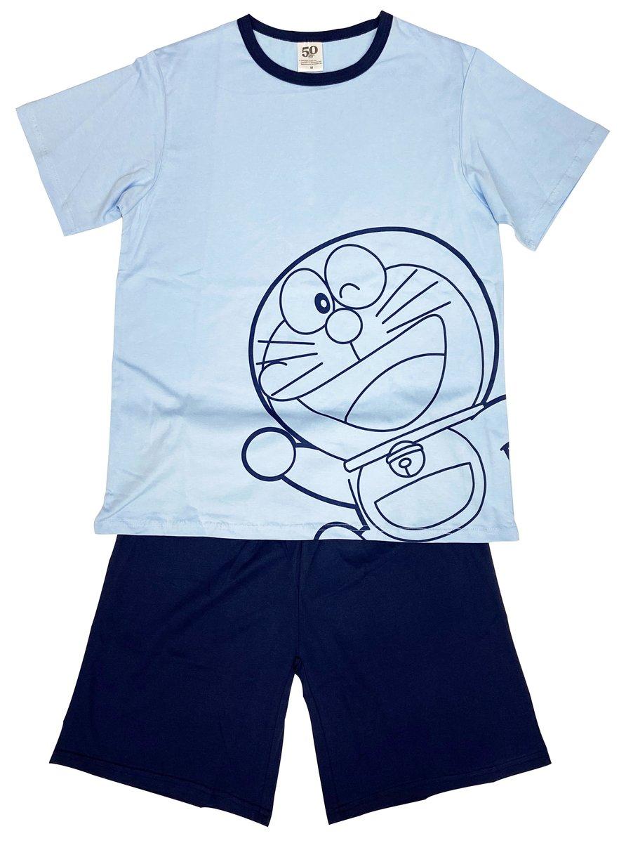 Doraemon Adult Homewear
