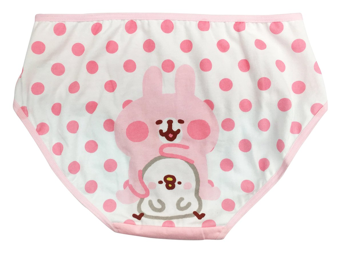 Usag&Piske Women's underwear