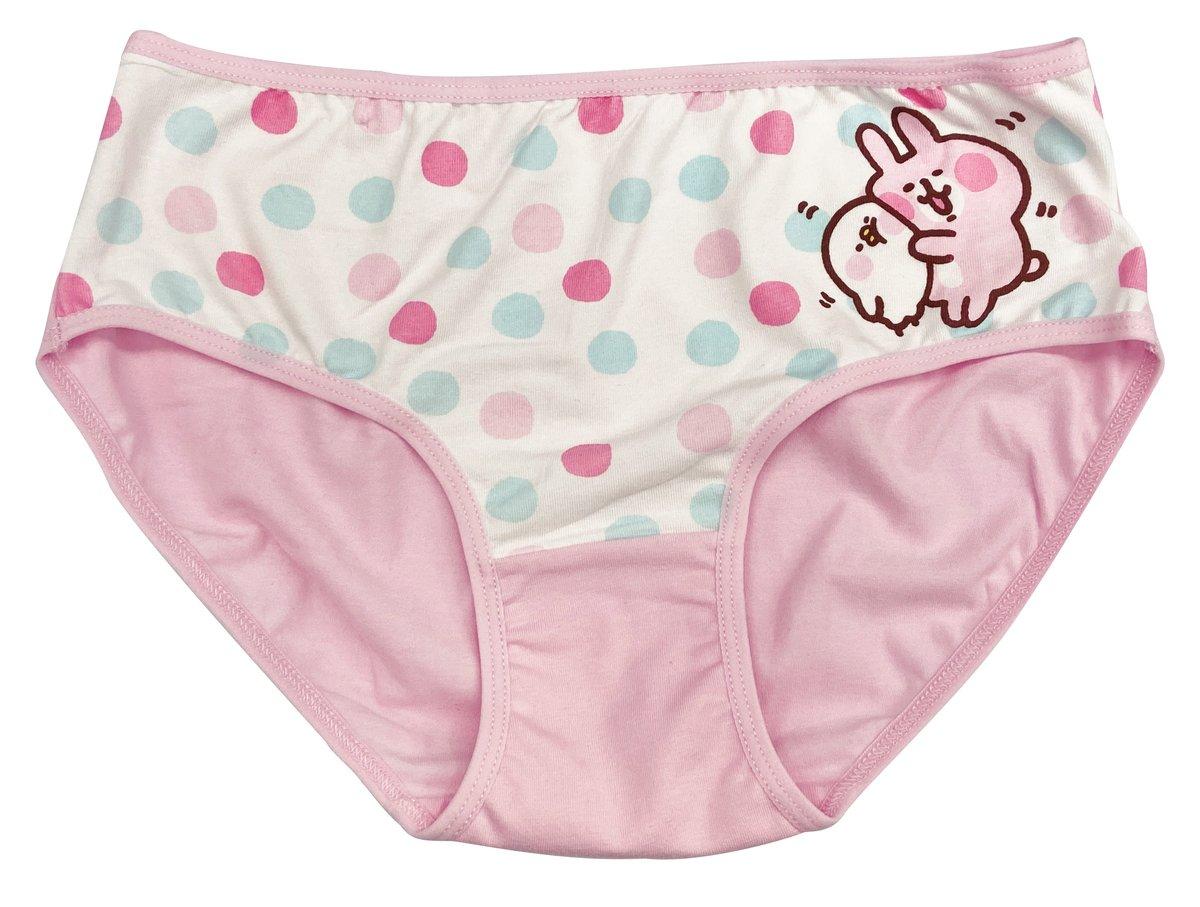 Usagi Women's underwear