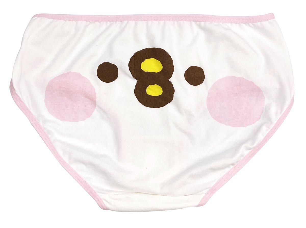 Piske Women's underwear