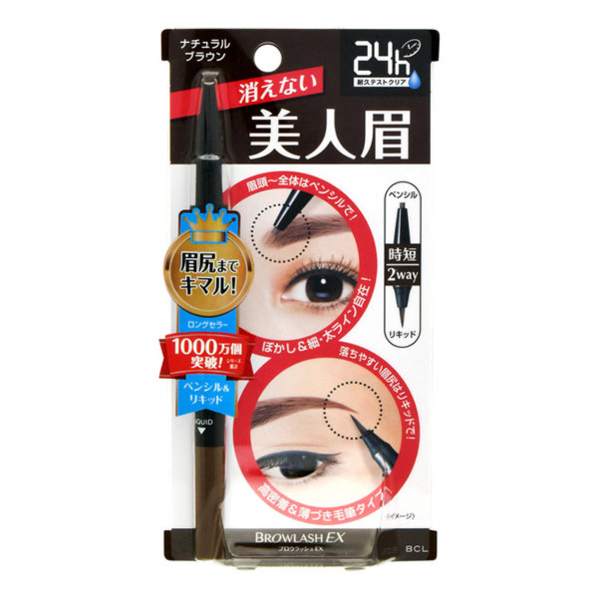 Water Strong W Eyebrow Grayish Brown Pencil Liquid Makeup Grey Brown