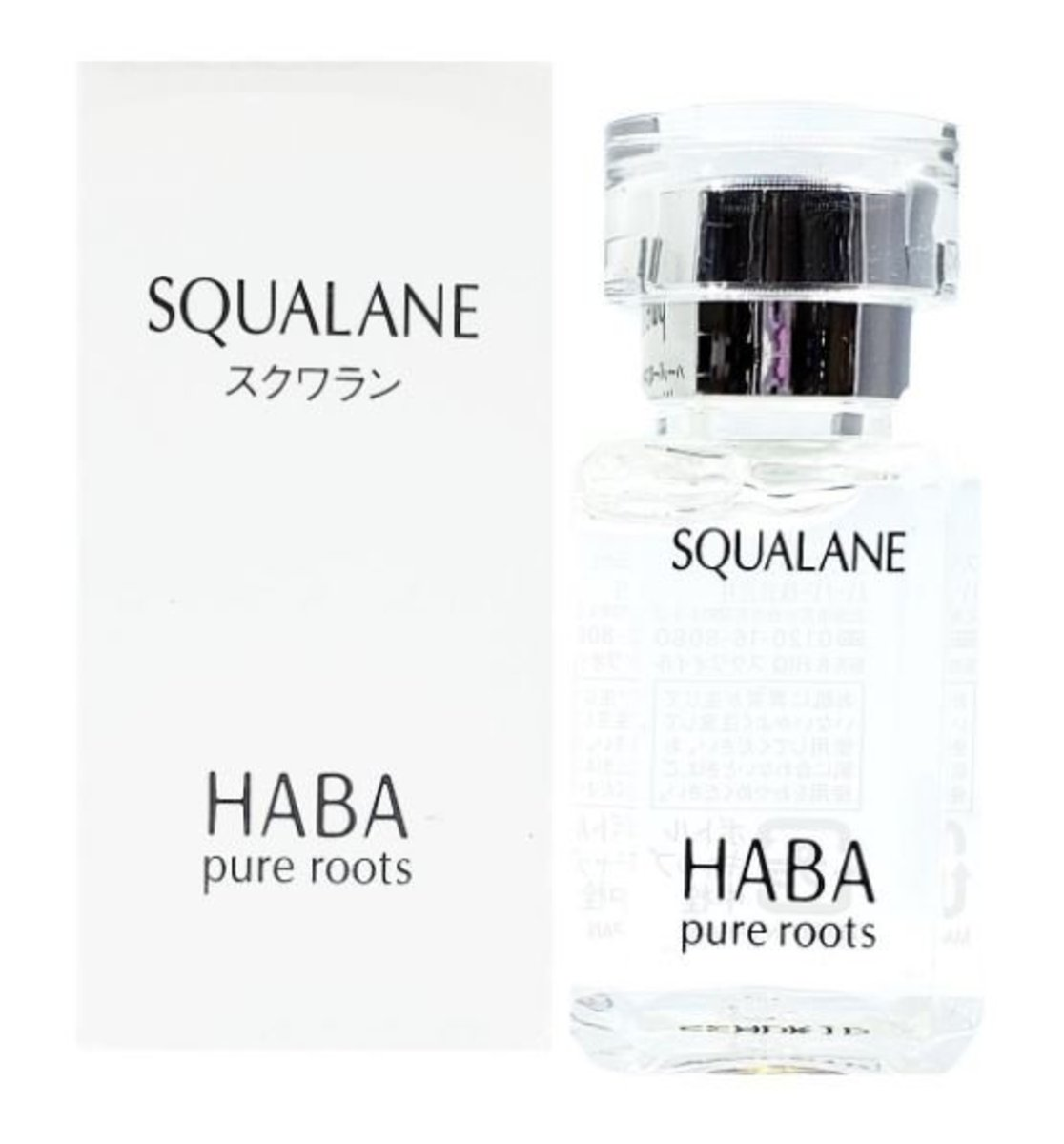Squalene pure roots 15ml