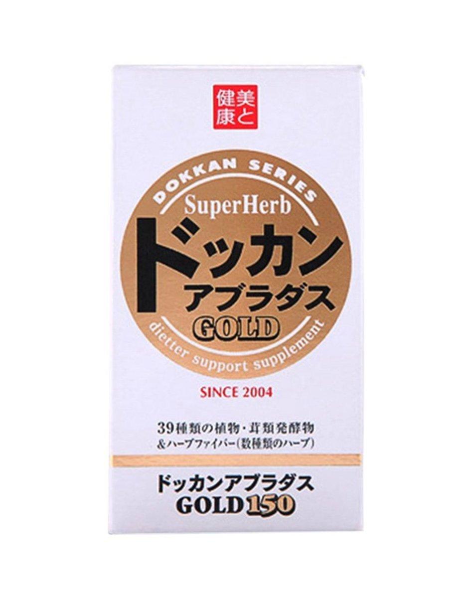 ABURA GOLD 夜間植物酵素150粒 金裝版(日本內銷版)