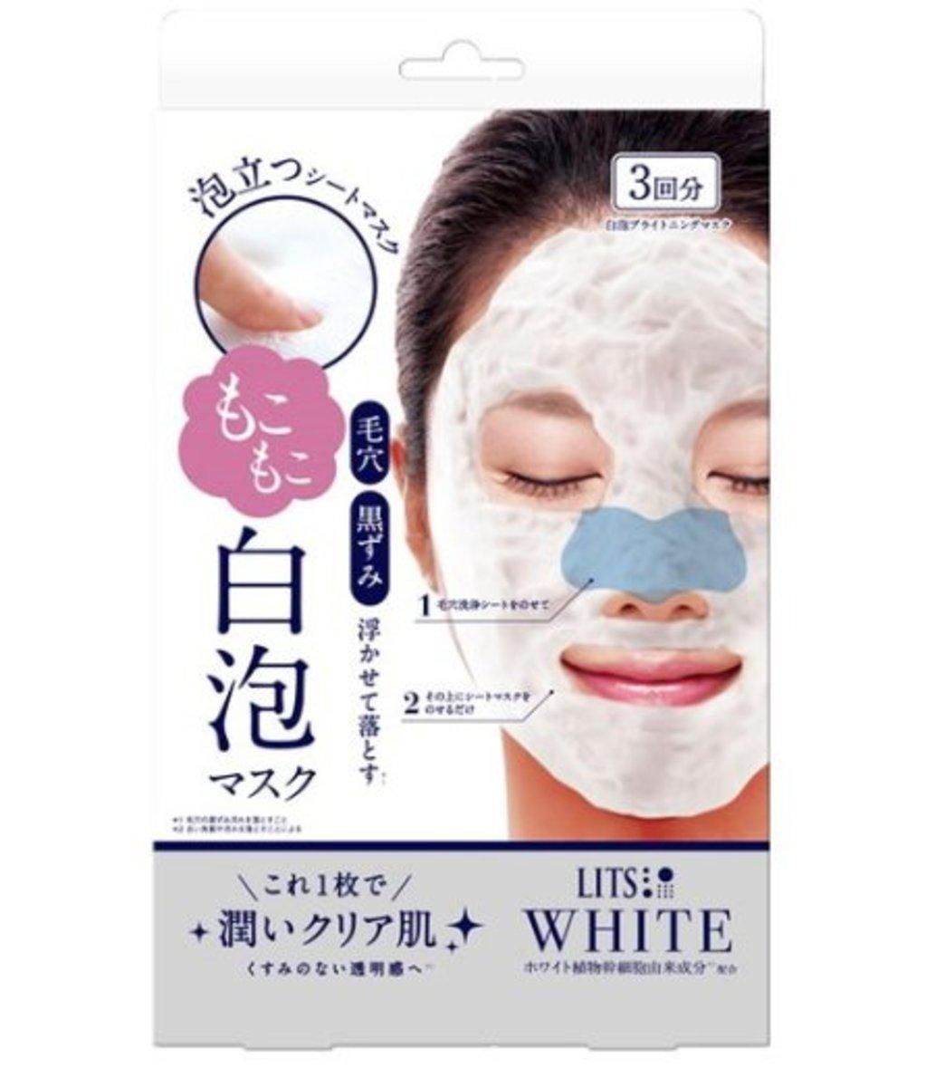 Three White Fluffy Shiroawa Cleansing mask 3pcs