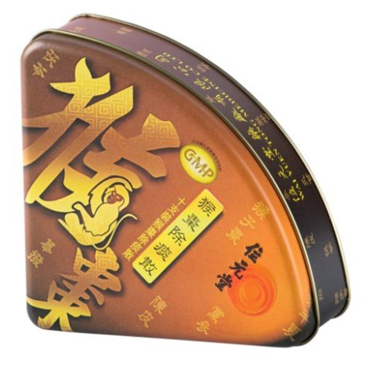 Hou Tsao Powder 10pcs