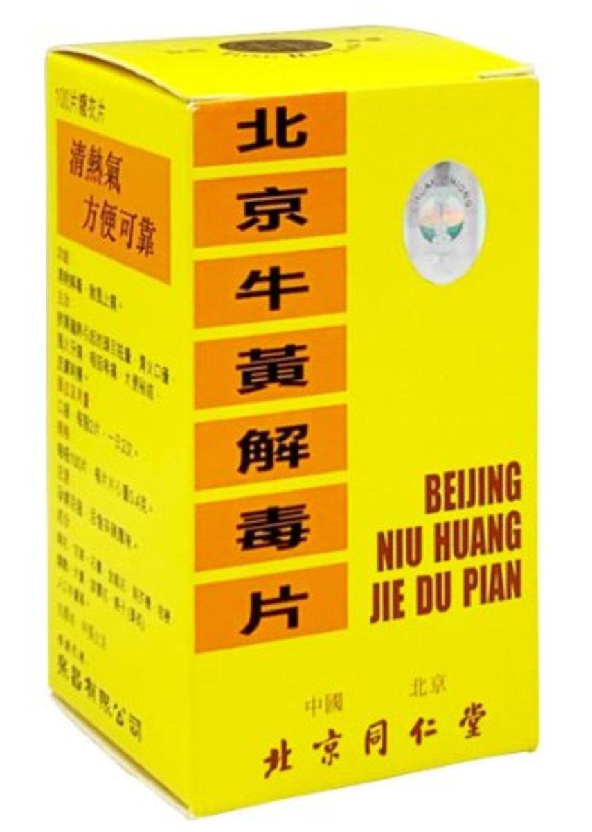 Niu Huang Jie Du Pian with Sugar Coated 100 tablets