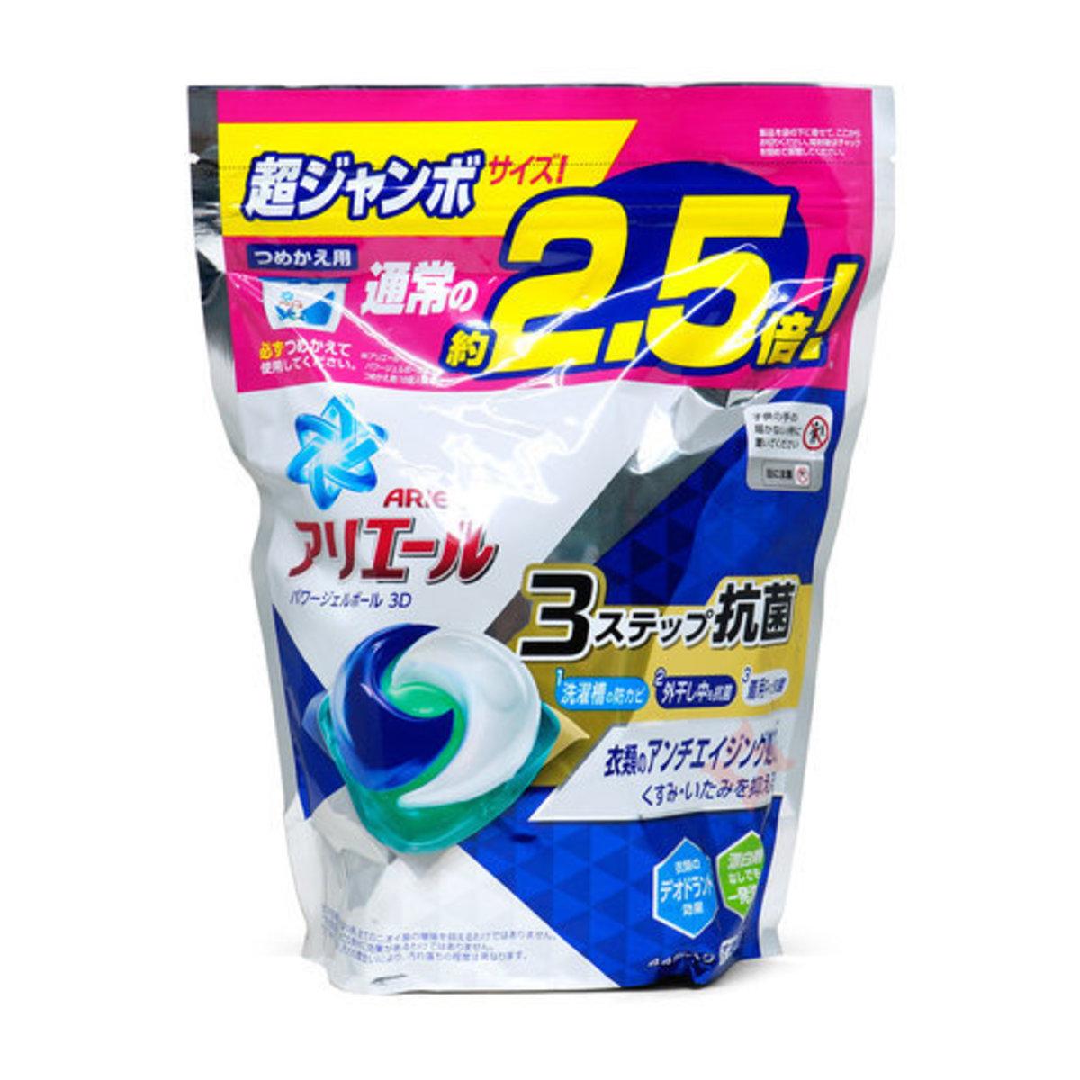 P&G - 3D淨白消臭洗衣球 44粒入 (白) (平行進口)